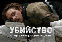 Joel Kinnaman | Джоэль Киннаман | Suicide Squad