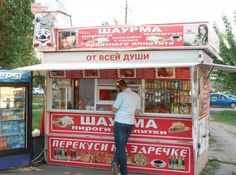 Shawarma stand in Nizhny Novgorod, Russia.