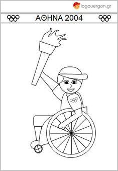 Ζωγραφίζουμε την Ολυμπιακή φλόγα 2 Soccer Crafts, Doodles, Snoopy, Bullet Journal, Peace, Sport, School, Fictional Characters, Mary
