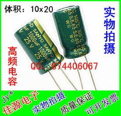 Computer Shop, Electrolytic Capacitor, Products