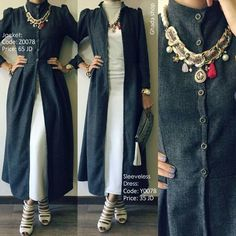 Grey Hijabi Gowns, Hijab Dress, Hijab Outfit, Islamic Fashion, Muslim Fashion, Modest Dresses, Pretty Dresses, Abaya Fashion, Fashion Dresses