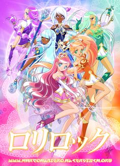 Anime Lolirock Tap our link now! Our main focus is Quality Over Quantity while still keeping our Products as affordable as possible!