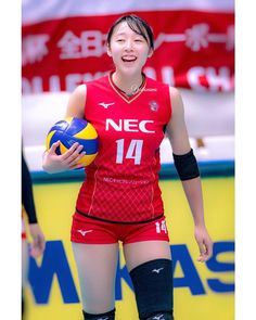 Female Volleyball Players, Women Volleyball, Sport Girl, Female Athletes, Sports Women, Poker, Asian Beauty, Asian Girl, Sporty