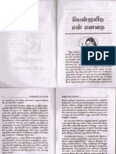 Ennai aalum Urave pdf | Novels in 2019 | Pdf, Presentation