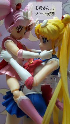 Princess Peach, Disney Princess, Tinkerbell, Sailor Moon, Disney Characters, Fictional Characters, Tinker Bell, Fantasy Characters, Disney Princesses