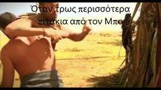 Lol, Tik Tok, Funny Photos, Greece, Quotes, Fanny Pics, Greece Country, Quotations, Silly Pictures