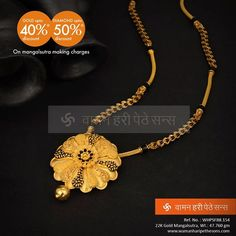 our latest festive collection. Gold Mangalsutra Designs, Gold Jewellery Design, Gold Pendent, Beaded Jewelry, Gold Jewelry, Gold Earrings, Antique Jewelry, Necklace Designs, Indian Jewelry