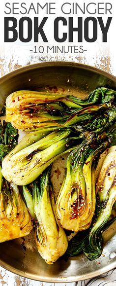 Bok choy glazed in a heavenly sesame,soy, garlic ginger coating - on your table in 10 minutes! The perfect side dish to all your Asian dishes! #bokchoy #recipes #sidedish #dinnerside #recipesfordinner #easyrecipe #easydinner #dinner #dinnerrecipes #dinnerideas #dinnertime #vegetables #healthyside #healthyeating #bokchoyrecipes via @carlsbadcraving