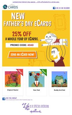 hallmark father's day email 2014