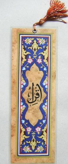 1 Arabian Art, Illumination Art, Arabesque Pattern, Mekka, Islamic Patterns, Bookmarks Kids, Arabic Calligraphy Art, Book Markers, Turkish Art