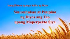 "Tagalog Christian Song | ""Sinusubukan at Pinipino ng Diyos ang Tao upang... Praise Songs, Worship Songs, Christian Songs, Tagalog, Religion, Film, Christians, Musica, Movie"