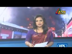 গাজীপুরে কারখানায় আবারো ভয়াবহ আগুন, নিহতের সংখ্যা বাড়ছেই | ATN Bangla...