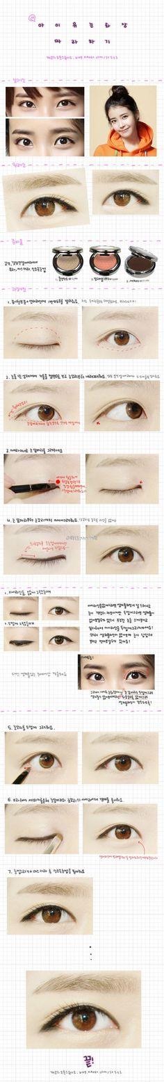 korean makeup x korean eye makeup x puppy eyes x IU inspired makeup Gyaru Makeup, Ulzzang Makeup, Kawaii Makeup, Makeup Eyeshadow, Beauty Makeup, Prom Makeup, Wedding Makeup, Asian Makeup Tutorials, Korean Makeup Tips