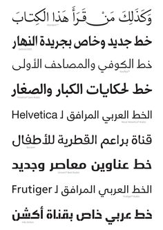 Arabic Typefaces Designed By Nadine Chahine Including Helvetica CalligraphyType