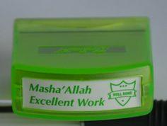 Mashallah Excellent Work Stamp (green)   The Muslim Sticker Company