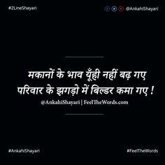 240 Best Hindi Quote Images Heart Touching Shayari Hindi Quotes