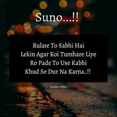Nai kr raha na . Hindi Quotes On Life, Hurt Quotes, Me Quotes, Funny Quotes, Allah Quotes, Breakup Quotes, Mixed Feelings Quotes, Attitude Quotes, Girl Attitude