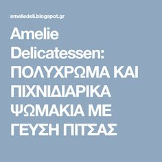Amelie Delicatessen: ΠΟΛΥΧΡΩΜΑ ΚΑΙ ΠΙΧΝΙΔΙΑΡΙΚΑ ΨΩΜΑΚΙΑ ΜΕ ΓΕΥΣΗ ΠΙΤΣΑΣ Party Buffet, Organic Recipes, Amelie, Kai, Saving Money, Projects To Try, Blog, Pizza, Cheese