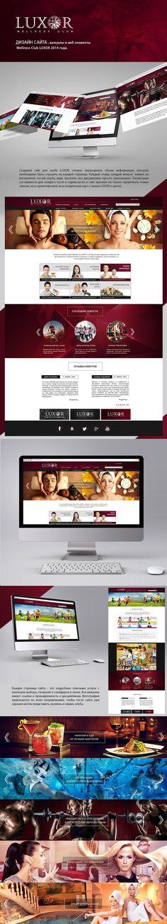 Web site Wellness Club LUXOR