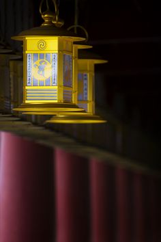 Lanterns at Shitenno-ji temple, Japan