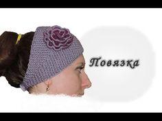 Повязка на голову с цветком. Вяжем спицами. // Knitting headband - YouTube