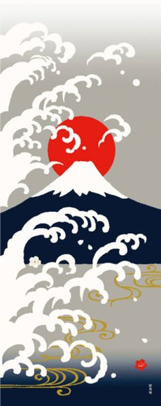 HAMAMONYO Picture Tenugui 'Sunrise of Mt.Fuji' -- You can get additional details at the image link. (This is an affiliate link) Japanese Patterns, Japanese Design, Japanese Art, Japanese Quilts, Japanese Fabric, Comics Anime, Monte Fuji, Japanese Drawings, Japon Illustration