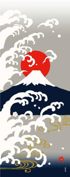 Japanese Tenugui cotton towel fabric. Japanese traditional pattern / Mt.Fuji + Morning Sun design. High quality tenugui fabrics made of soft 100% cotton cloth and hand dyed by Japanese master dyers. [ H o w T o U s e ] * towel * washcloth * dishcloth * headband / bandanna * scarf *