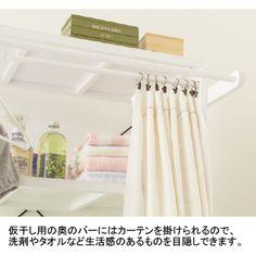 木製洗濯機ラックYB8 かわいい姫系インテリア家具・姫系雑貨の通販|ロマプリ・ロマンティックプリンセス