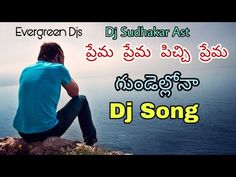 Dj Songs List, Dj Mix Songs, Love Songs Playlist, Audio Songs Free Download, New Song Download, Dj Remix Music, All Love Songs, Latest Dj Songs, New Dj Song