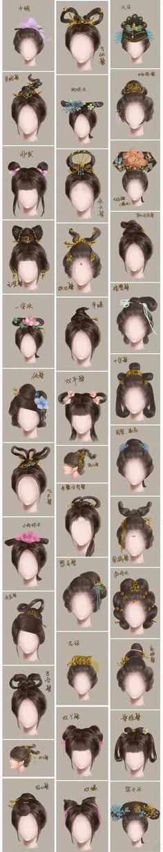 Modern Japanese hair styles, popular with teenagers and young women. An alternateive to the more traditional maiko & geisha wigs. Guinness, Historical Hairstyles, Hair Reference, Drawing Reference, Drawing Tips, How To Draw Hair, Hanfu, Cheongsam, Chinese Style