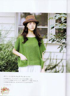 Simple and ingenious knit daywear, 2016 - 轻描淡写 - 轻描淡写