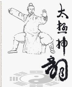 739 best tai chi kung fu images in 2019 martial arts martial art Kung Fu Cartoon wudang tai chi kunyu mountain shaolin martial arts academy china ta chi shaolin kung
