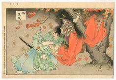 Toyohara Chikanobu: Warrior and Demon - Artelino