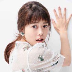 #高畑充希 #かわいい #❤️❤️❤️ Japanese Beauty, Asian Beauty, J Star, Salma Hayek, Messy Hairstyles, Fashion Models, Actresses, Celebrities, Lady