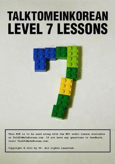 [E-book] TalkToMeInKorean Level 7 lessons (TTMIK Grammar E-books)