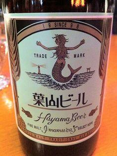 japanese beer/ cute label!