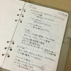Japanese Handwriting, Bettering Myself, E 10, Bullet Journal, Notebooks, Wisdom, Calligraphy, Penmanship, Notebook