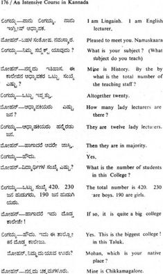 An Intensive Course in Kannada (An Old and Rare Book) Kannada Language, Please To Meet You, In Kannada, Importance Of Time Management, Study Methods, Language And Literature, Book Categories, Student Work, Homeschool