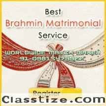 ELITE BRAHMIN'S MATRIMONIAL SERVICES 09815479922 INDIA & ABROAD - Chandigarh - Chandigarh ID670998