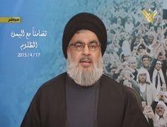 أكد الامين العام لحزب الله السيد حسن نصر الله موقف حزب الله الرافض والمندد للعدوان السعودي الاميركي على اليمن وشعبه واعلن التضامن والتأييد الكامل للشعب اليمني. وقال السيد نصر الله