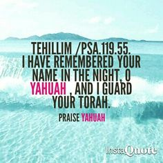 PROCLAIMING THE NAME ABOVE ALL NAMES YAHUAH #YAHUWAH #messiah #almighty #truth #love #wakeup #watchout #kingofkings #mosthigh #ruachhakodesh #Yahuah #torah #shalom #shofar #a #scripture #pray #praise #worship #sabbath #shabbat #name #above #all #names #mighty #son #of #man #obey