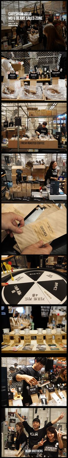SEOUL CAFESHOW 2016 BEAN BROTHERS  MD&BEANS ZONE