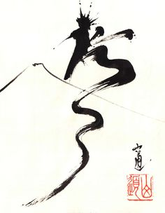 The Martial Arts as a Spiritual Pursuit (Part One) Aikido, Martial Arts, Spirituality, Books, Character, Snake, Blue, Libros, Book