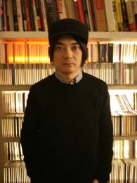 Cornelius, Philosophy, Interview, Style, Fashion, Swag, Moda, Fashion Styles, Philosophy Books