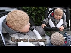 Шапочка спицами мальчику | How to knit a baby hat - YouTube Crochet For Kids, Knit Crochet, Crochet Hats, How To Purl Knit, Crochet Videos, Kids Hats, Baby Hats, Kids And Parenting, Beret