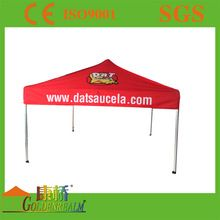 advertising flag and banner, advertising flag and banner direct from Zhaoyuan Goldenrealm Tourist Products Co., Ltd. in China (Mainland)
