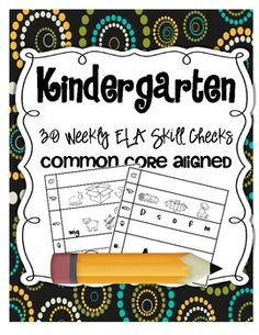 Common Core Aligned ELA Skill Checks {Kindergarten} HM Journeys????