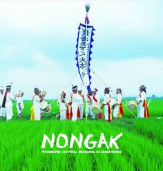 Dança tradicional Nongak entra para a lista de patrimônio cultural da UNESCO