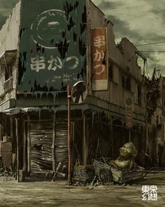 A World With No Humans: Artist Imagines A Post-Apocalyptic Tokyo - Cube Breaker