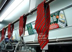 Examples of advertising in public transport in Japan. #japan #advertising #marketing